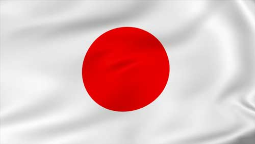 Kualitas Terbaik Jepang